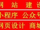 郑州微信小程序,小程序开发,附近小程序门店,小程序商城