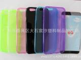 厂家直销 诺基亚N630 内外磨砂TPU 手机保护壳