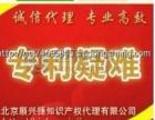 扬州商标注册加急、查询、设计、复审