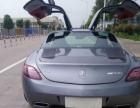 奔驰AMG车系2011款 SLS AMG 6.2 自动买卖没有一