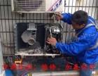 北京宣武区广安门内洗衣机维修电话 低价