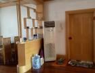 寨上 汉沽平阳里小区 2室 1厅 88平米 整租