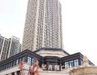 哈尔滨开尔酒店式公寓
