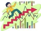 云南昆明股票开户佣金万1.2含规费新三板股票购买流程?