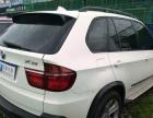 宝马 X5 2008款 xDrive30i豪华型-二胎必备七座大