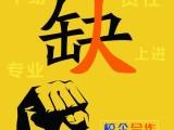 杭州余杭运营培训机构学习美工培训选择汇星教育