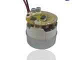 BL6555IF(65)dry干式真空无刷直流吸尘器电机