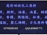 镇江有废旧染料回收公司吗