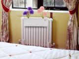 暖气片加湿器诚招区域代理商
