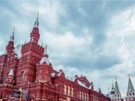 济南到俄罗斯的旅游团【冬日暖阳莫斯科+圣彼得堡+谢尔盖耶夫8日游