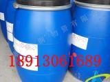 三防整理剂LT-04防水防油剂