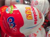 卡贝乐卡通蛋25g 非健达奇趣巧克力蛋男女普通版整盒32个玩具零