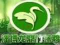 龙鼎竹荪鹅 诚邀加盟