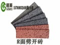 贵州软瓷外墙砖柔性瓷砖量大从优
