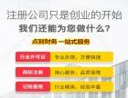 杭州淘宝天猫商城的工商营业执照是什么怎么办理啊