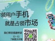 武汉微信营销微信开发 微信代运营及移动电商全套方案