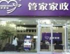 a7 鞍山外墙清洗石材翻新 中国高空作业理事单位