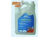 商丘尾气清洁剂价格-郑州供应质量好的尾气清洁剂