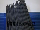 TS306防水焊条 防水焊条 水下焊条