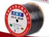 超五类网线 室外非屏蔽线 0.4无氧铜 HK-130S
