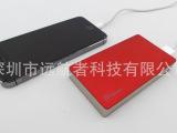 超薄聚合物 礼品手机移动电源 正品手机充电宝批发 工厂直销