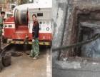 北辰区果园新村专业通下水道 管道清洗 化粪池清理抽粪抽污水