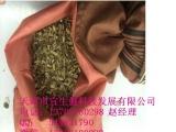 辣木养生安神枕花草保健枕内含中草药植物