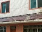 新添寨 石厂坡新天村委会后面22 号