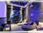 创业新时尚,引领新市场,欢乐码头VR虚拟体验馆加盟