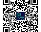 福州良友心理咨询中心