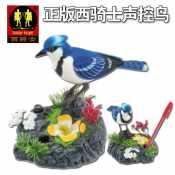 玩具批发供应热销正品西骑士声控玩具声控鸟 宠物玩具礼品类玩具