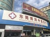 白癜风患者的饮食注意点,东莞专业治疗白癜风医院