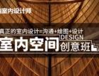 装潢设计学什么?CAD辅助设计,3D效果图培训到万博教育