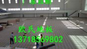 全国包工包料地板淮北舞台地板胶行业领先 批发代理