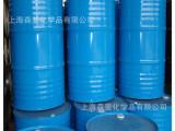 国产工业级甘油 250kg/桶