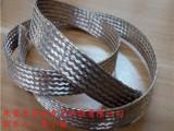 金泓铜编织带 大电流铜编织带销售报价