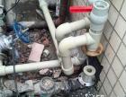 河西区土城附近维修安装水管 水龙头 空调充氟 安装