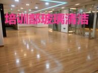 重庆北碚专业办公楼保洁 地面清洗 家庭保洁 厂房开荒保洁