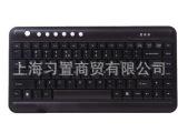 供应双飞燕 KL-5 笔记本外接键盘 USB有线 超薄 便携 多