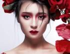 天津河东区哪里有化妆培训学校