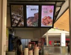 个人信息大学城龙湖U城商业街门面甜品店转让
