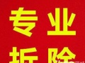 北京办公工位拆装 办公家具拆装家具安装 家具安装