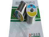 变压器专用耐高温锡丝(熔点300-310度)4.0mm