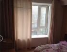 碧海云天 2室2厅125平米 精装修 年付