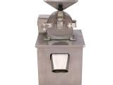 厂家批发不锈钢万能粉碎机