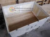 廣東佛山木箱廠家 供應包裝木箱 大中小木箱 順德免熏蒸木箱