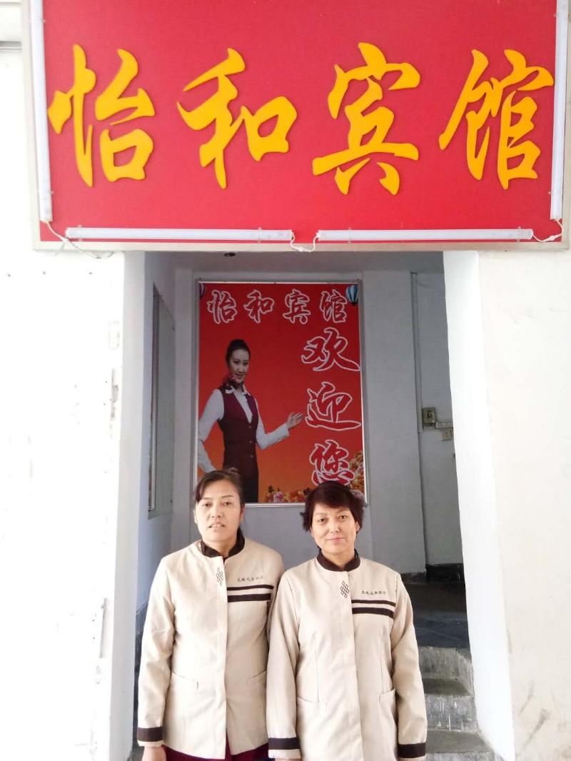 家庭保姆,月嫂,钟点工就找咸阳龙腾凤集保洁家政服务有限公司