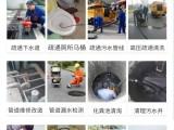 專業疏通下水道找廣州管道疏通工程部快速上門低價服務