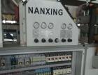 工业设备机器电路安装与维修