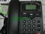 东莞清溪无线固话|无线座机|无线电话|团